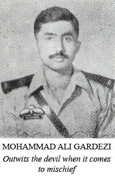 01-13772 Mohammad Ali Gardezi-KLD1