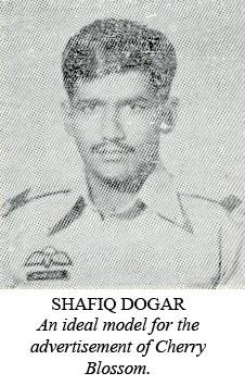 08-14079 Shafiq Dogar-AZB2